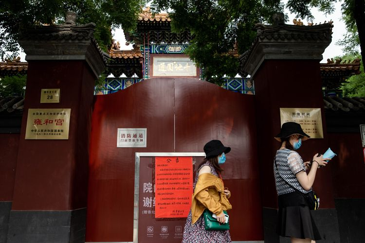 开放三天后雍和宫再次闭宫 已预约游客可网上退票|组图图片