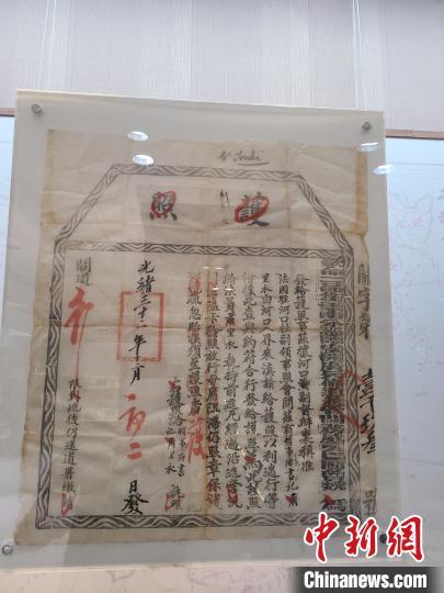 图为清光绪三十二年清政府颁发给苏烈准许由云南河口入境的护照。 韩帅南 摄