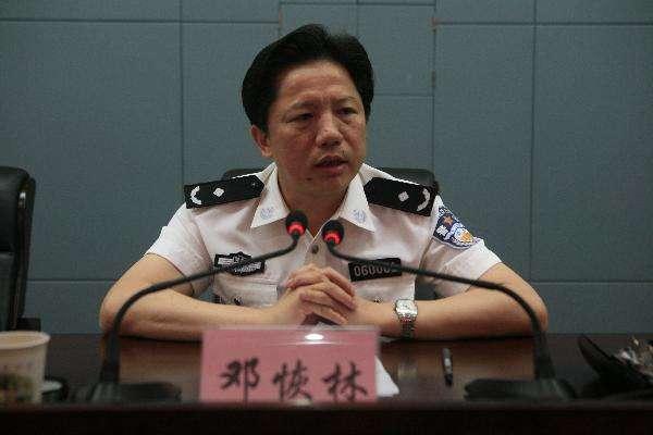 重庆公安系统一把手邓恢林被查 今年已有6名中管干部被查图片