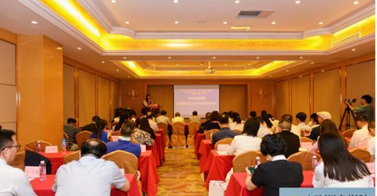 2020欧洲商学院EMBA/DBA国际学位班在上海临港新片区开学