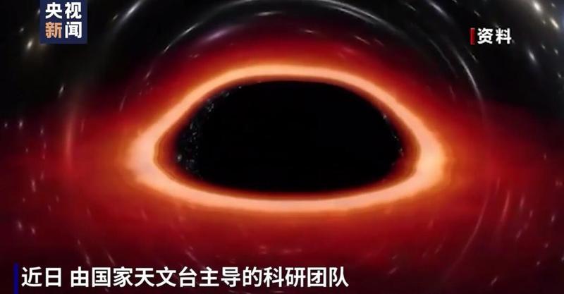 """国家天文台团队发现迄今持续最久超大黑洞""""心跳"""""""