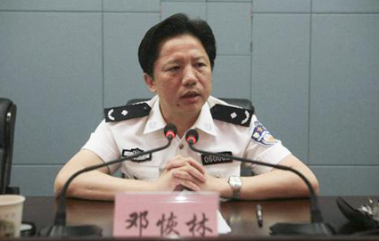 「摩鑫注册」重庆再落警虎公摩鑫注册安局局长邓图片