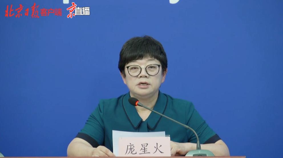 北京再增8例确诊朝摩鑫阳发现首例,摩鑫图片