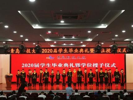 毕业典礼5G网络直播!青岛移动保障青岛科技大学学位授予仪式