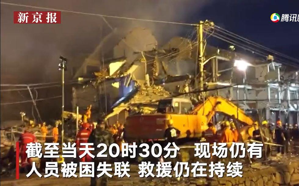 浙江温岭爆炸事故一名遇难者是高三学生,当天刚放假回家图片