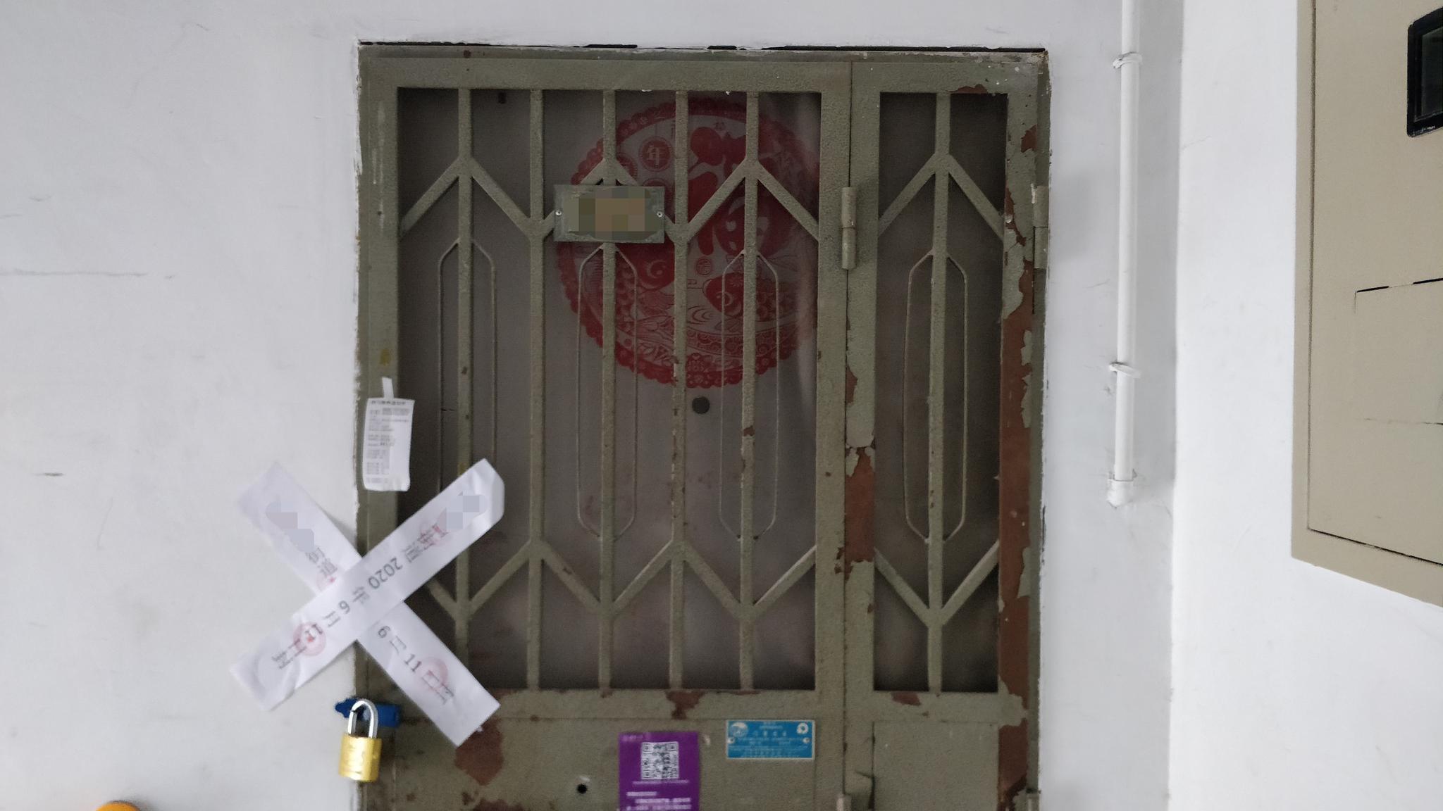 高德注册,伤命案山西省科高德注册技厅一副厅长受图片