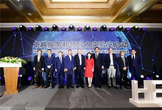 奔驰耀出行与中欧国际工商学院签署合作