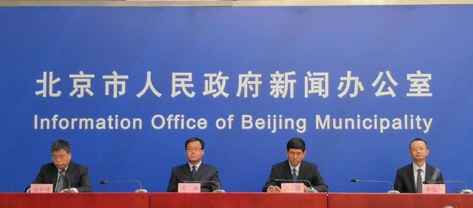 北京玉泉东商品市场现新冠病例海淀区的整体调控措施来了