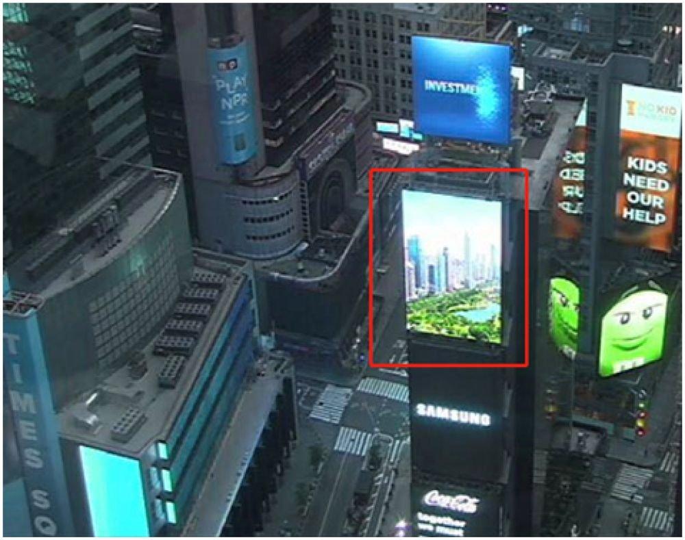 """海南自由贸易港宣传片亮相纽约时报广场""""中国屏"""""""