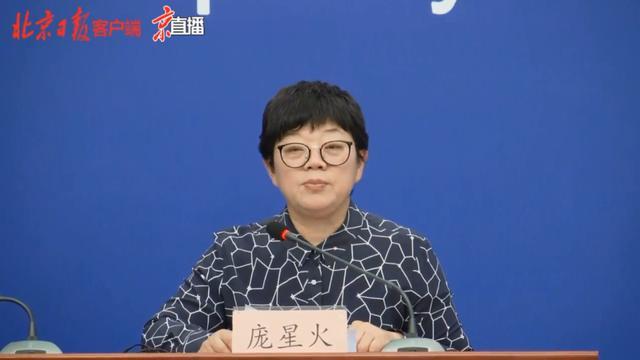 北京疾控再次呼吁:近期曾去过新发地市场者要如实报告图片