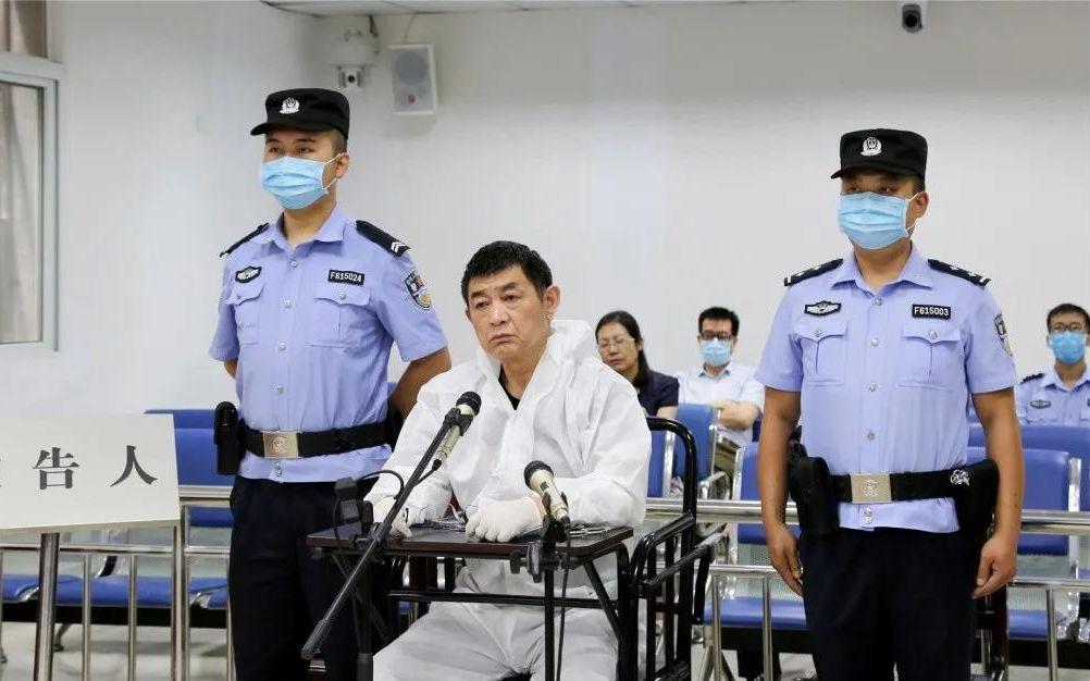 「高德平台」阳市委原常委权王军一审高德平台获刑2图片