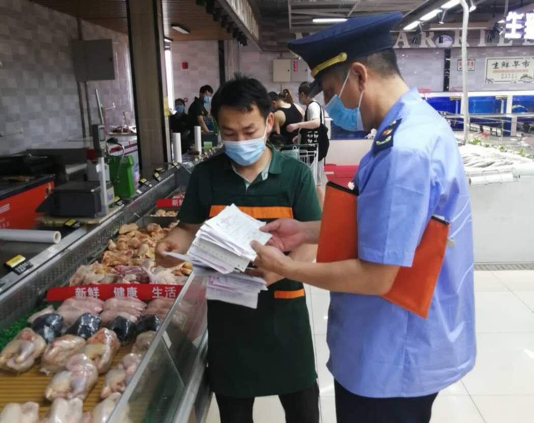 北京封存从新发地采购的肉类、海鲜,对销售场所环境采样图片