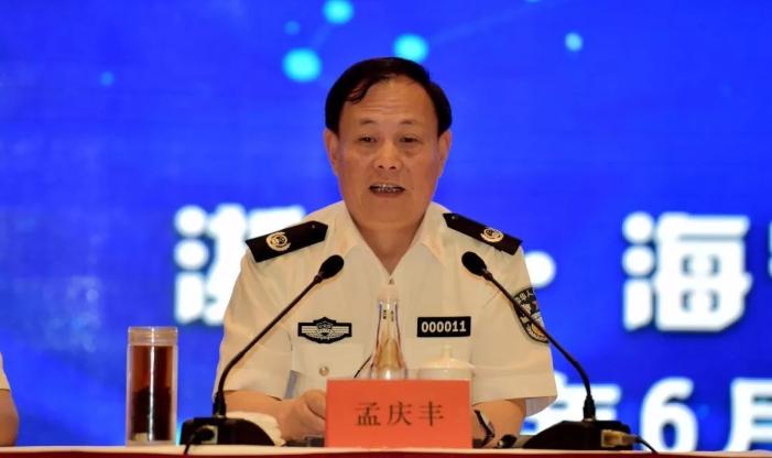 """公安部老将离任,曾被称作""""股市救火队长""""图片"""