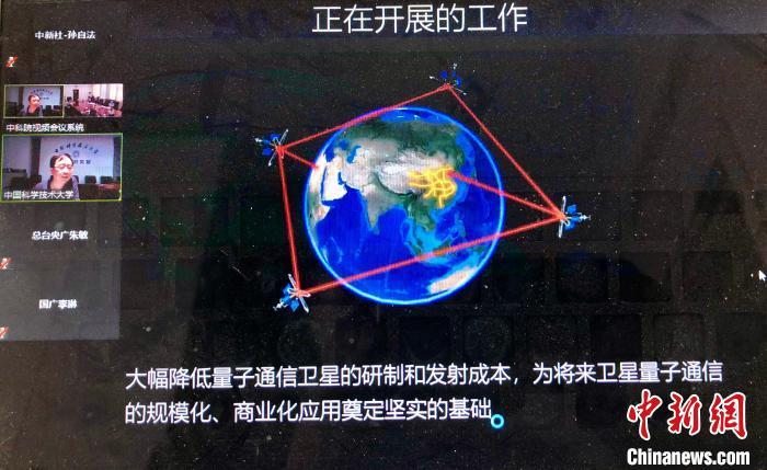 """""""墨子号""""再获突破:实现无中继千公里量子保密通信图片"""