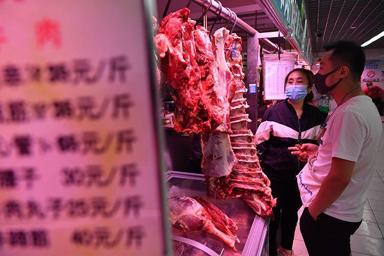 经查:北京牛街清真牛羊肉市场未发现新发地货源图片