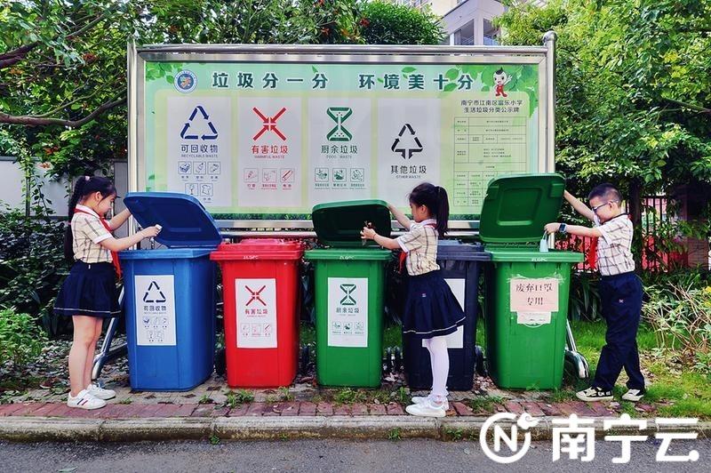 点赞!南宁居民小区生活垃圾分类平均覆盖率达85.15%