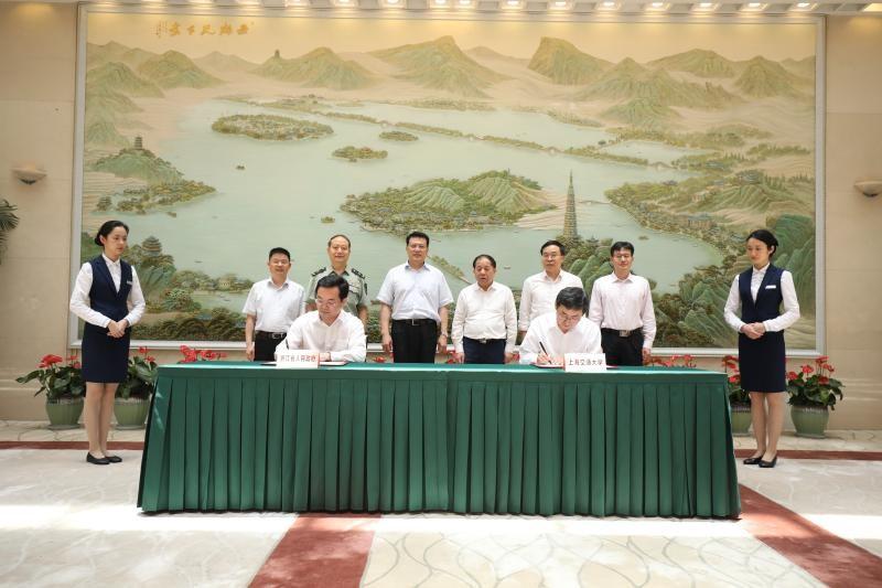 全面助力海洋强国建设 浙江省与上海交通大学深化战略合作