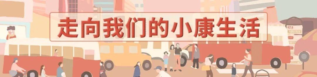 """科技日报丨小康不小康,公厕算一桩!这座城市有超200座的高配公厕""""驿站"""""""