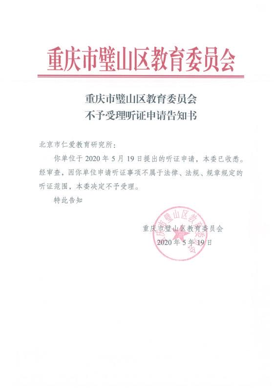 重庆9区县突然更换教材引质疑,教育部门:没有违规图片