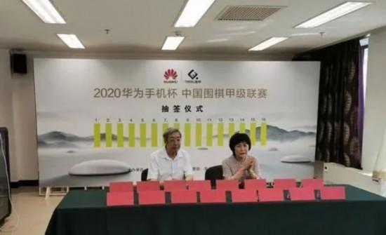 世界冠军 日本强援助阵!新赛季围甲l联赛山东队落户日照