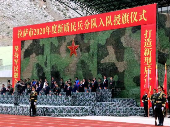"""西藏军区举行民兵新质""""五队""""授旗仪式"""