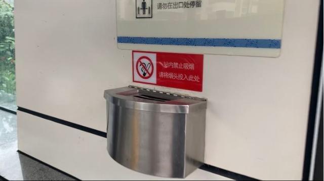 """河南最严""""禁烟令""""出台,郑州何时落地?官方回复来了"""