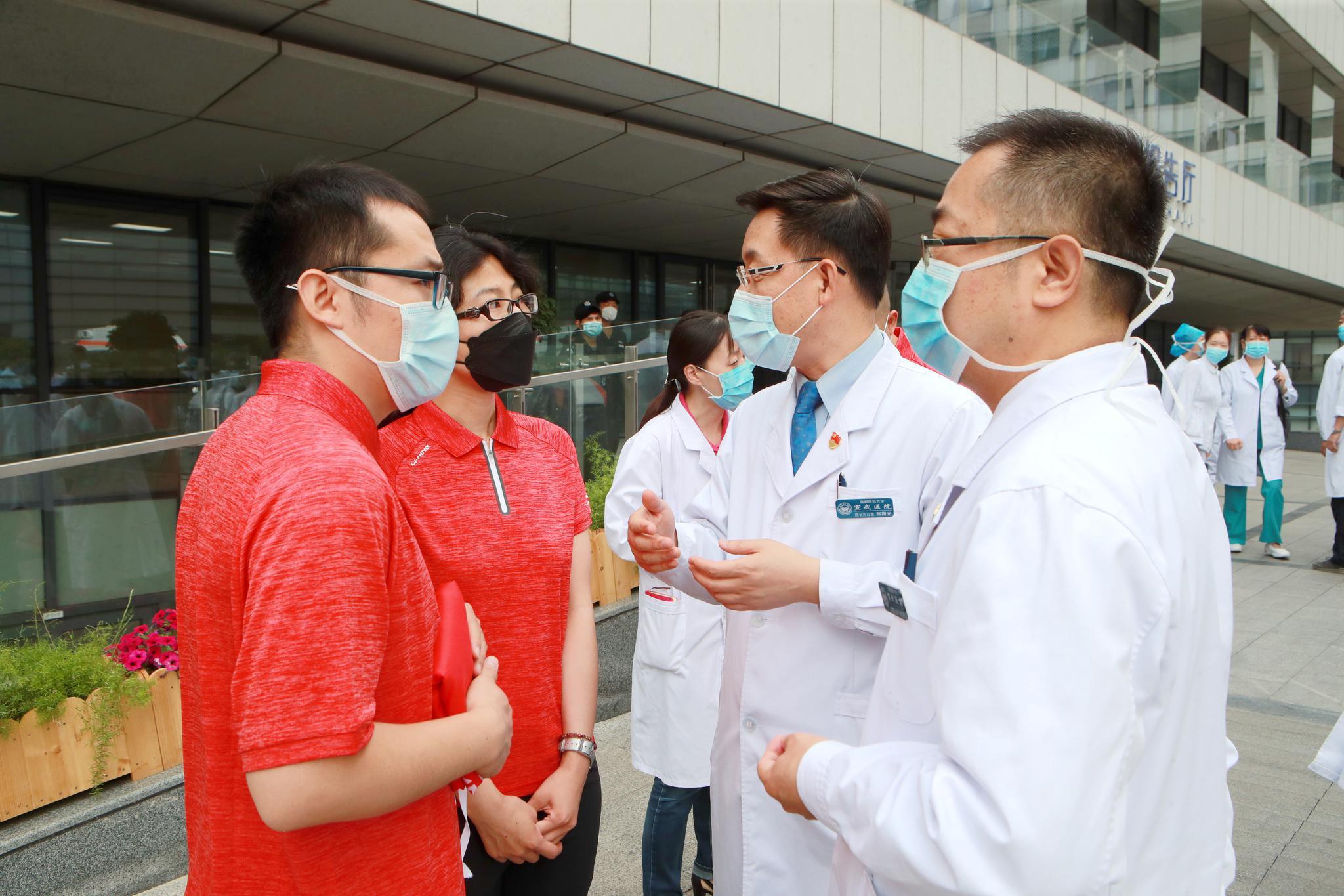 探访北京地坛医院:收治近日所有新增确诊者 设220张床位图片