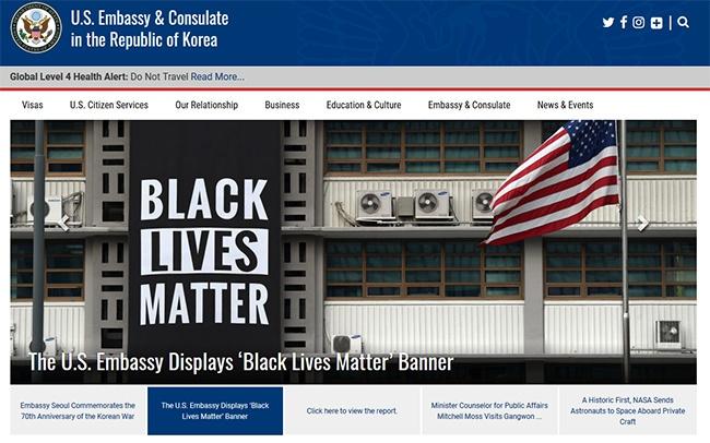 美驻韩大使馆网站截图