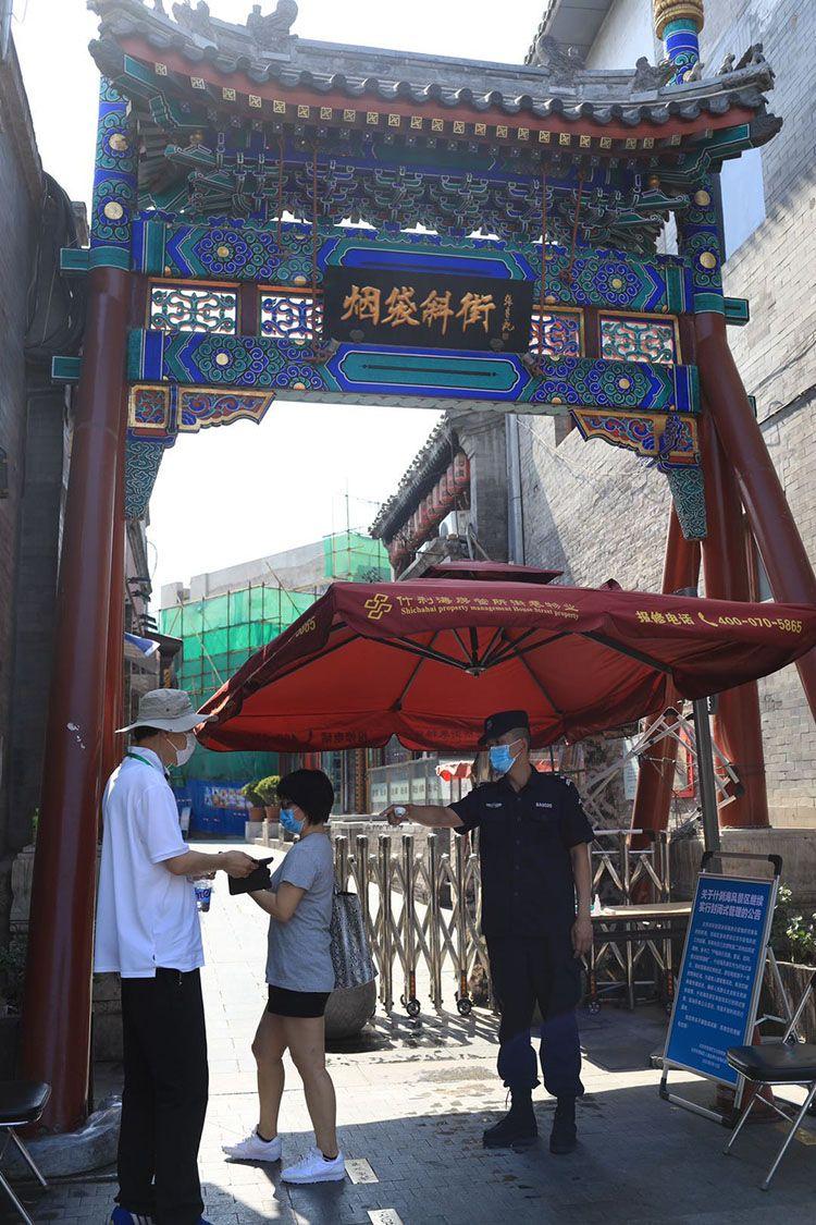 摩天测速天后北京什刹海景区再次实行封摩天测速闭图片