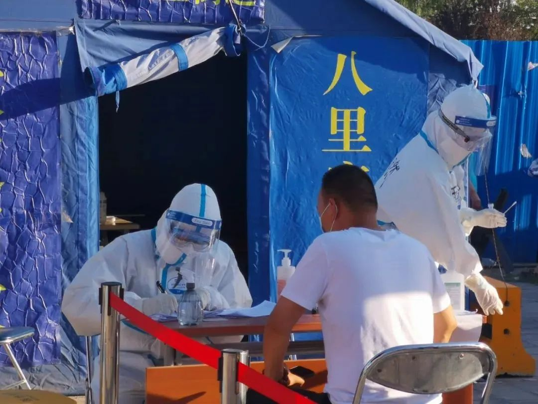 视频|4天确诊79例,北京疫情从哪来?图片
