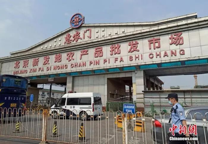 6月13日,北京新发地批发市场临时休市,警方对周边举行交通管控。中新社记者 张宇 摄
