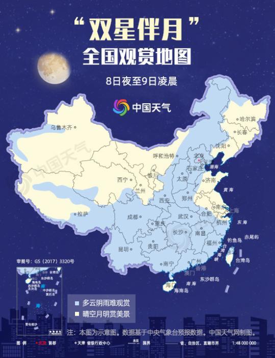 摩天平台:双星伴月全国观摩天平台赏图看今晚能否图片