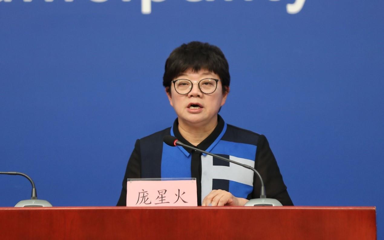 北京二级响应 一晚两场发布会说了这12个问题图片