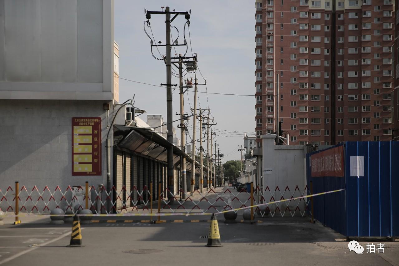 △6月16日,临时封闭的海淀区玉泉东市场。拍照/新京报记者郑新洽