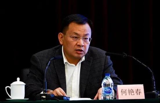 """中国证券投资基金业协会""""换帅""""图片"""