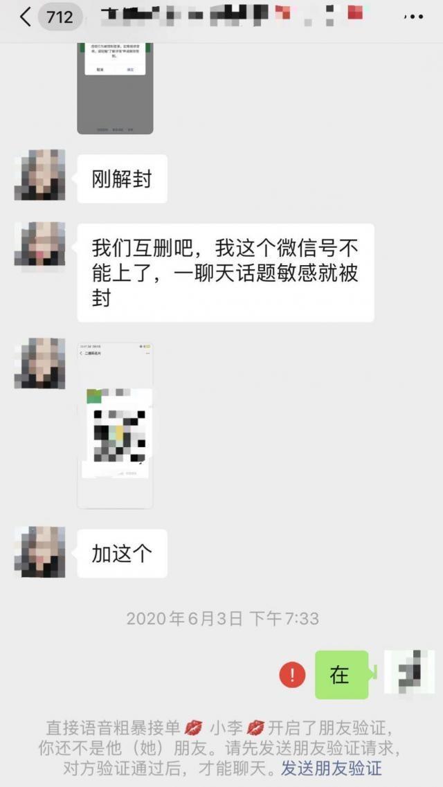 深圳一义工队买口罩捐一线防疫人员,四个月过去口罩没收到善款还没了