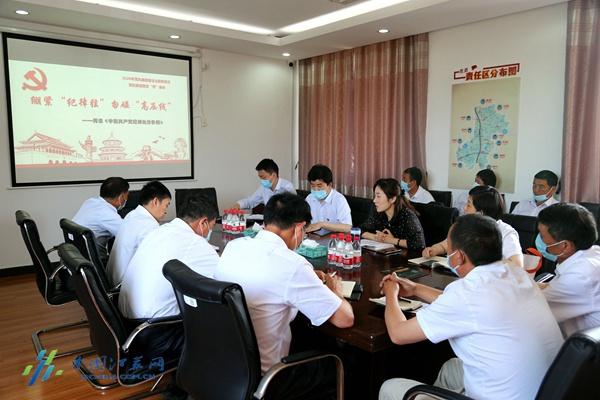 摩鑫测速:京溧水供电摩鑫测速对小微权利打出组图片