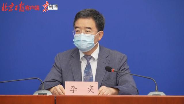 北京校园内经营摊主和管理人员纳入核酸检测图片