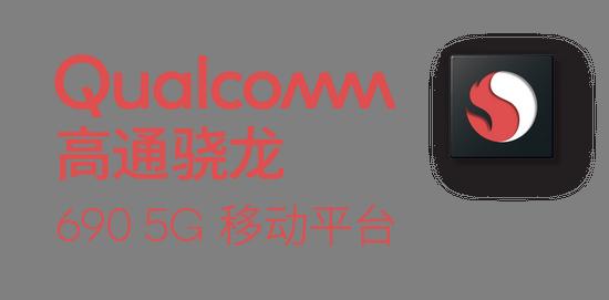 Qualcomm推出首款骁龙6系5G移动平台