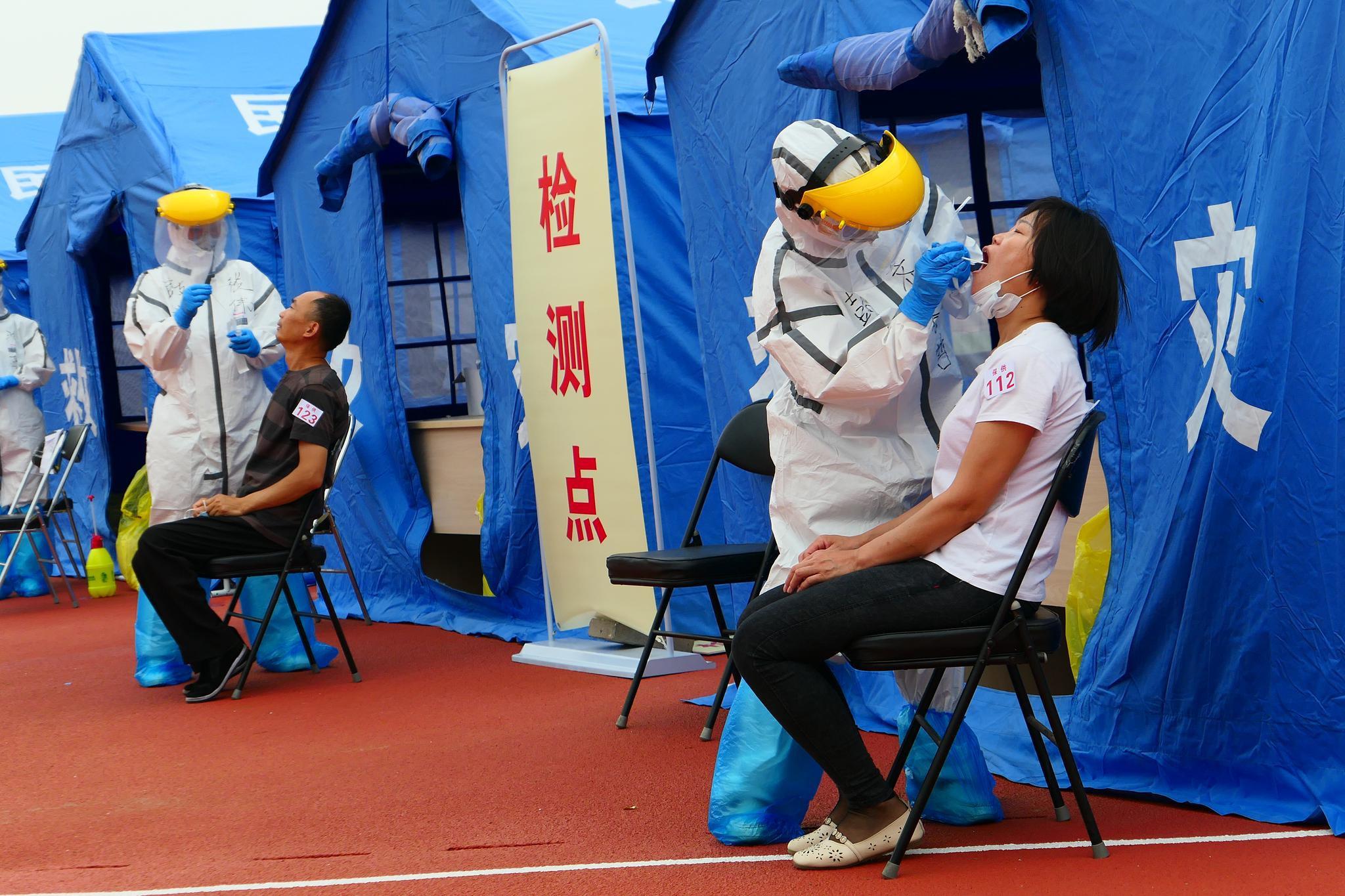 北京东城已检测1.6万人,已反馈的检测结果都为阴性图片