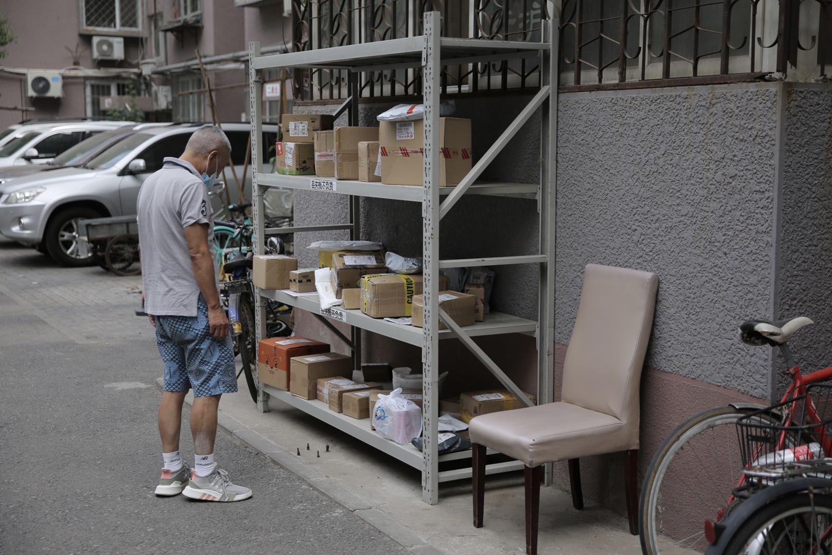 """北京恢复社区封闭式管理,""""6·18""""的快递还能送吗?图片"""