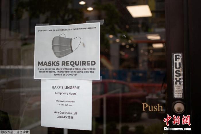 当地时间5月27日,美国一家商店的门上贴出进店需佩戴口罩的标识。
