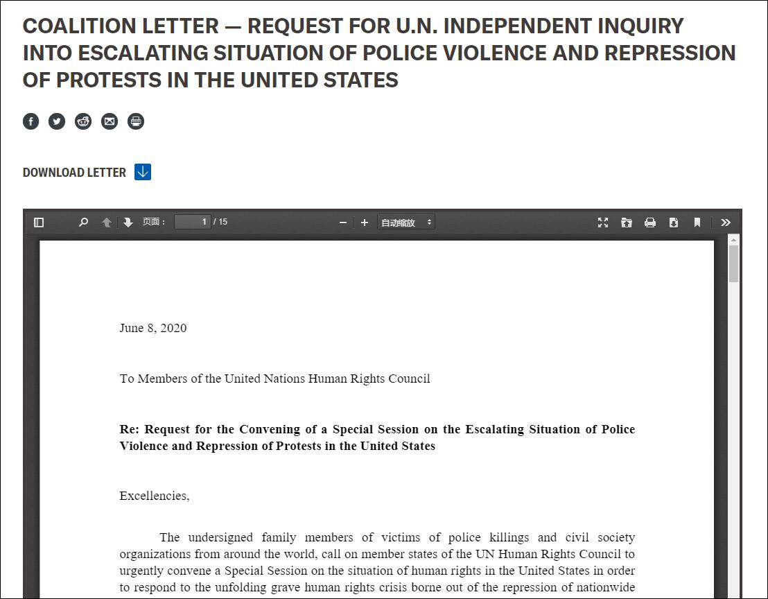 600多个社会团体给联合国的联名信