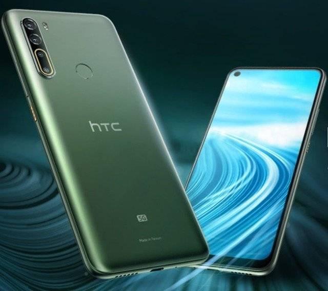 HTC推出两款智能手机 首次进入5G手机市场
