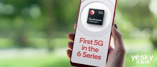 高通骁龙690发布,支持5G替位骁龙675