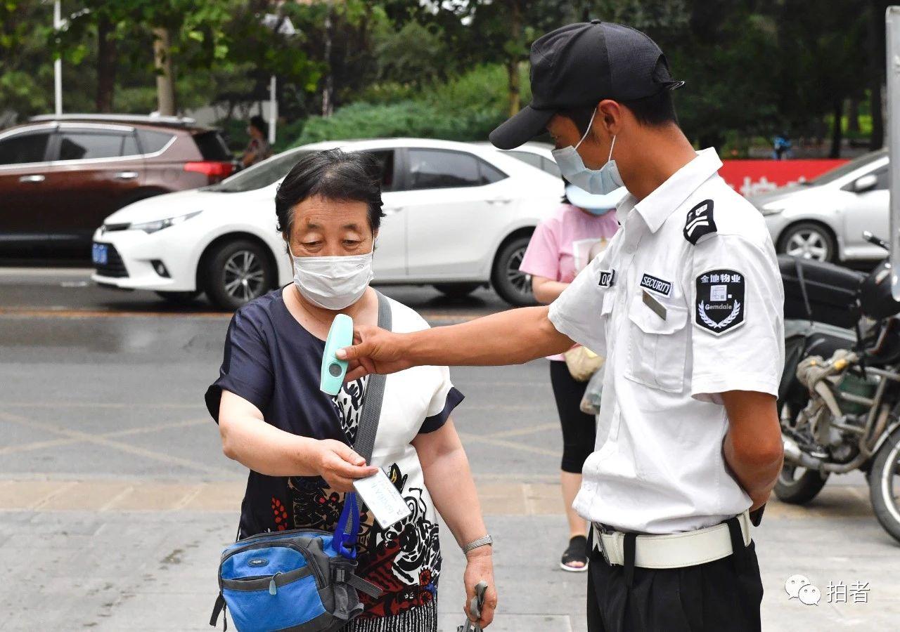 △6月17日,向阳区一小区,住民进入小区需检测体温。拍照/新京报记者吴宁