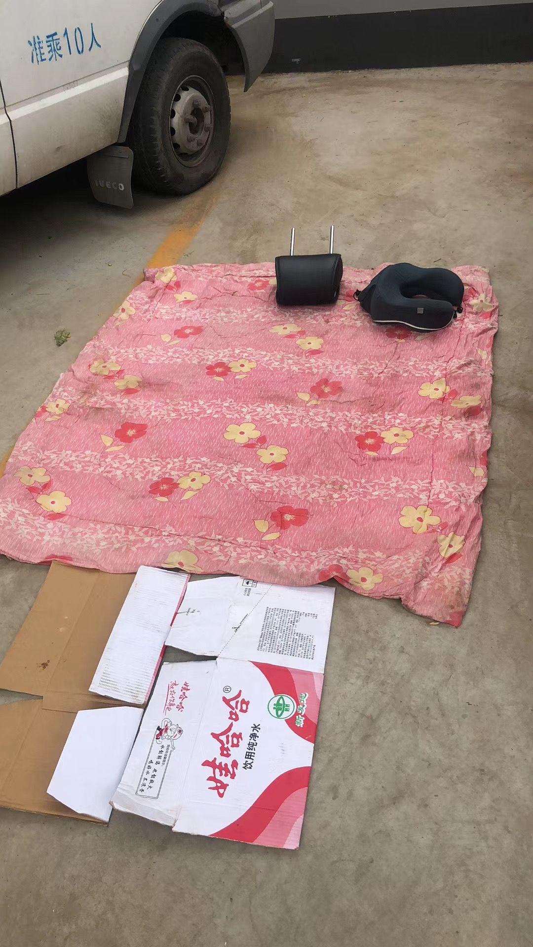 高德注册:北京新高德注册发地封闭被困商户核酸图片