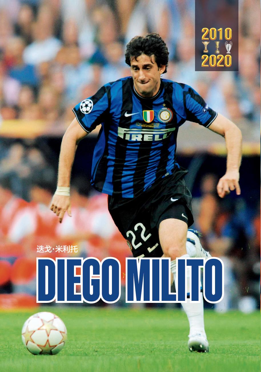 新刊   第791期《足球周刊》即将上市