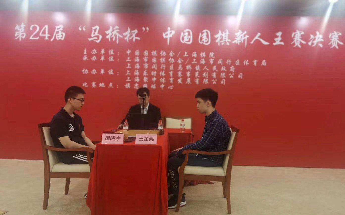 收官阶段完成逆转,17岁屠晓宇首夺围棋新人王图片