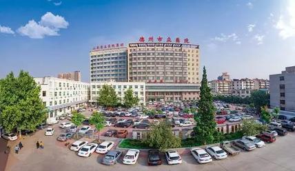 青岛大学附属医院脊柱外科吴晓淋博士坐诊德州市立医院
